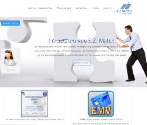 איזימץ' - ניהול עסקאות אשראי